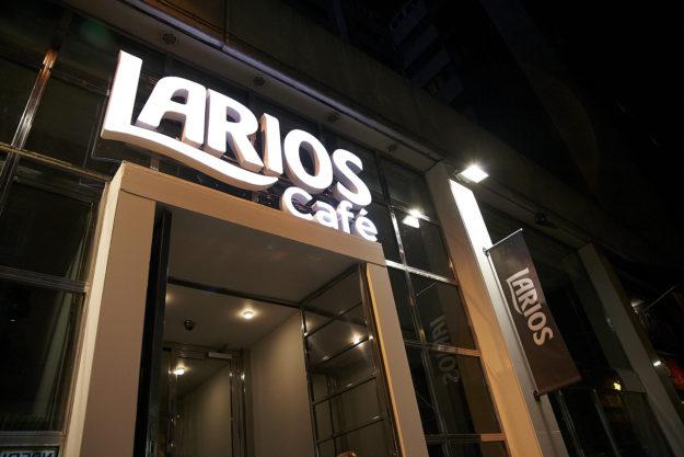 LARIOS CAFÉ, UNA REALIDAD EN PLENO CENTRO DE MADRID